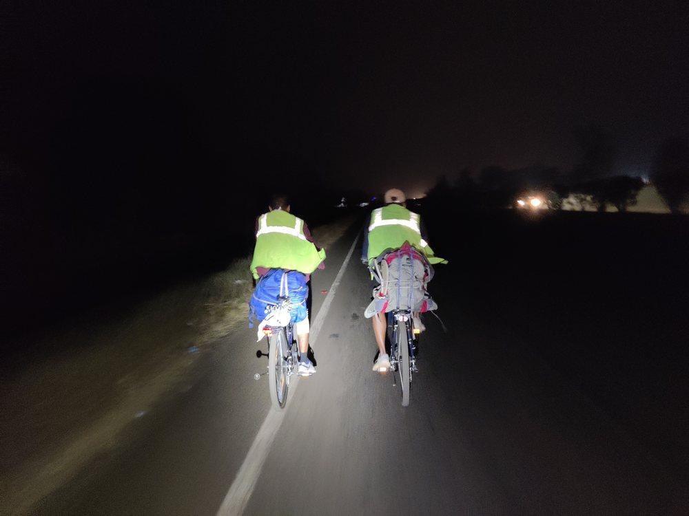 Bicycle journey