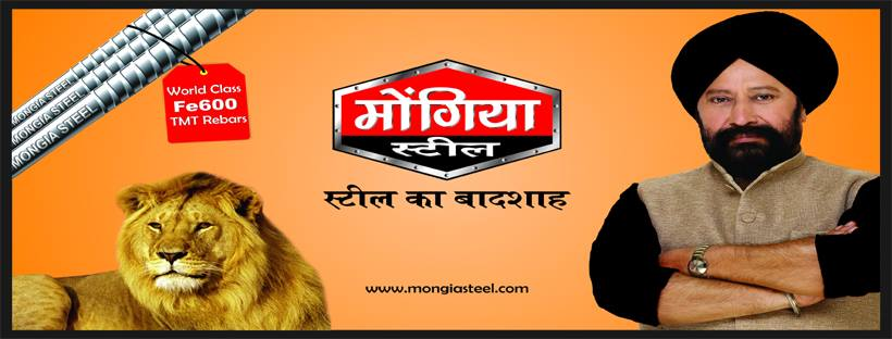 Mongia Steel Limited