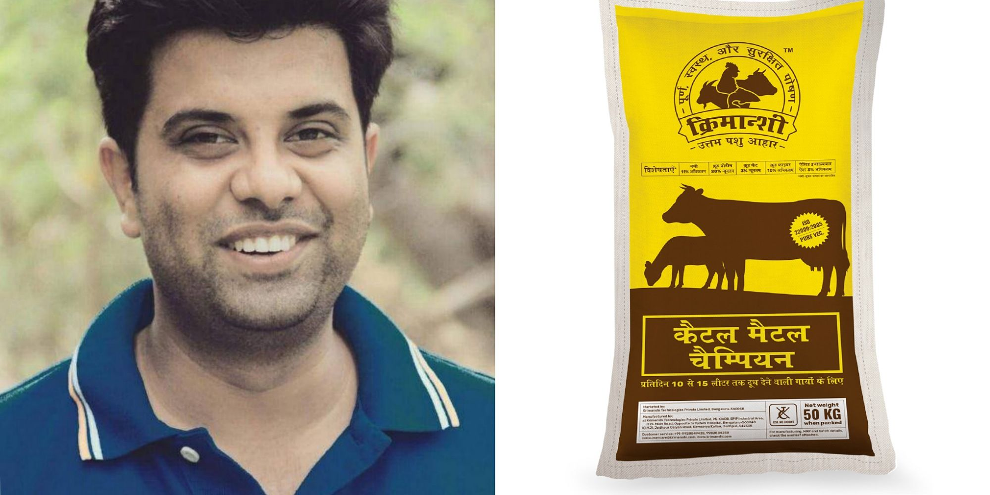 How Krimanshi is providing nutritious food to cattle by reutilizing the existing resources