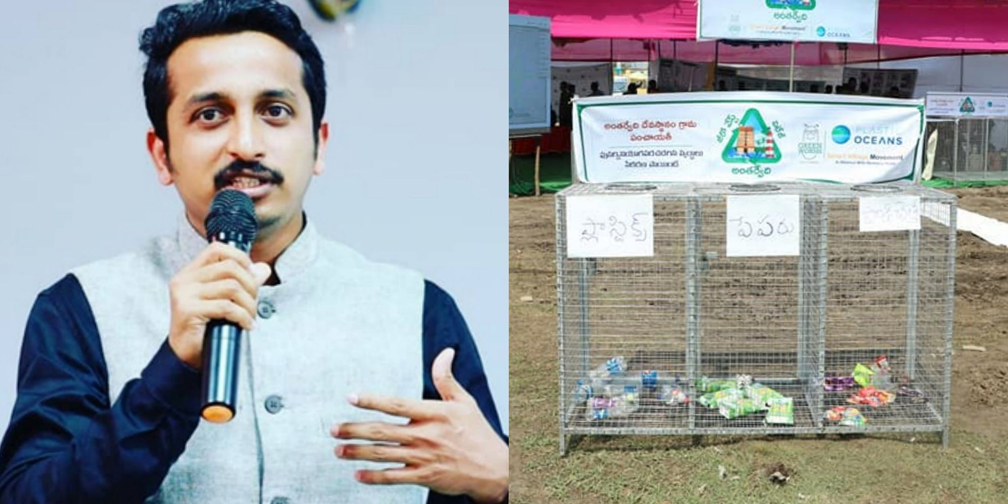 Green Worms managing waste by collecting and recycling the garbage since 2014